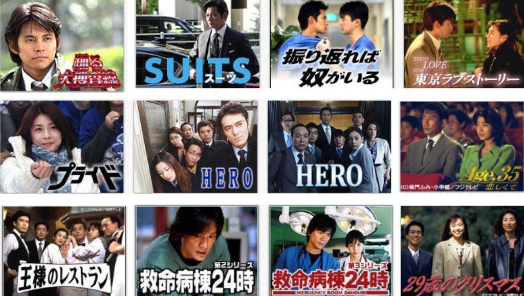 「FOD名作ドラマ」の画像検索結果